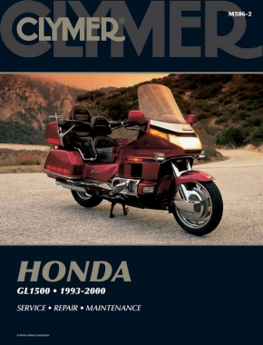 Honda GL1500 Gold Wing Motorcycle (1988-1992) Service Repair Manual