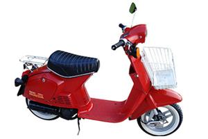 Honda ND50