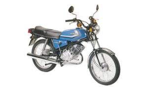 Honda H100