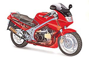 Honda VFR700