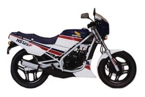 Honda NS125F