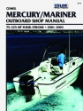 Mercury Mariner 75-225 HP 4-Stroke Outboards (2001-2003) Service Repair Manual