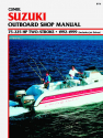 Suzuki 75-225 HP 2-Stroke Outboard & Jet Drive (1992-1999) Service Repair Manual