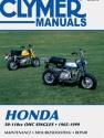 Honda 50-110cc, OHC Singles Motorcycle (1965-1999) Service Repair Manual