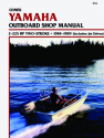 Yamaha 2-225 HP 2-Stroke Outboards & Jet Drives (1984-1989) Service Repair Manual