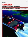 Yamaha 2-250 HP 2-Stroke Outboards & Jet Drives (1990-1995) Service Repair Manual
