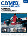 Yamaha 9.9-100 HP 4-Stroke Outboards (1985-2013) Service Repair Manual