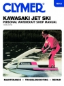 Kawasaki Jet Ski (1976-1991) Service Repair Manual