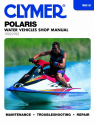 Polaris Water Vehicles (1992-1995) Service Repair Manual