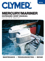 Mercury Vintage 3.9-135 HP Outboard Service and Repair Manual (1964-1971)
