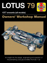 Lotus 79 Owners' Workshop Manual