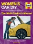 Women's Car DIY Manual