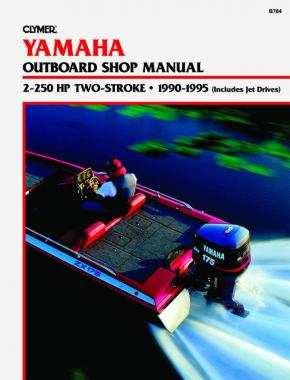 Yamaha 2-250 HP 2-Stroke Outboards & Jet Drives (1990-1995) Service Repair Manual Online Manual