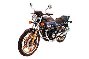 Honda CB250 1978-1984