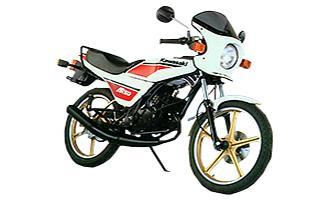 Kawasaki AR80 1981 - 1982