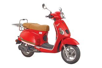 Baotian BT50QT 2004-2014