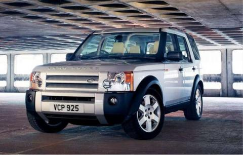 The third-generation Discovery 3