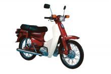 Honda C90 1977 - 2003