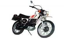 Yamaha SR500 Singles 1978 - 1983