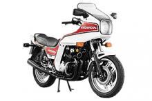 Honda CB900 1979-1984