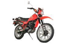 honda XR250 1970-1982