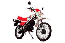 Honda MTX50 1982-1985