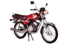 Honda H100 1980-1984