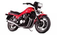 Yamaha XJ750 Fours 1981 - 1984