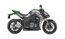 Kawasaki Z1000 2010 to 2016