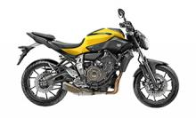 Yamaha MT-07 2014 to 2017