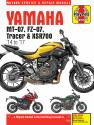 Yamaha MT-07, Tracer & XSR700 (14 to 17) Haynes Repair Manual