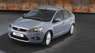 ford focus mk2 servicing