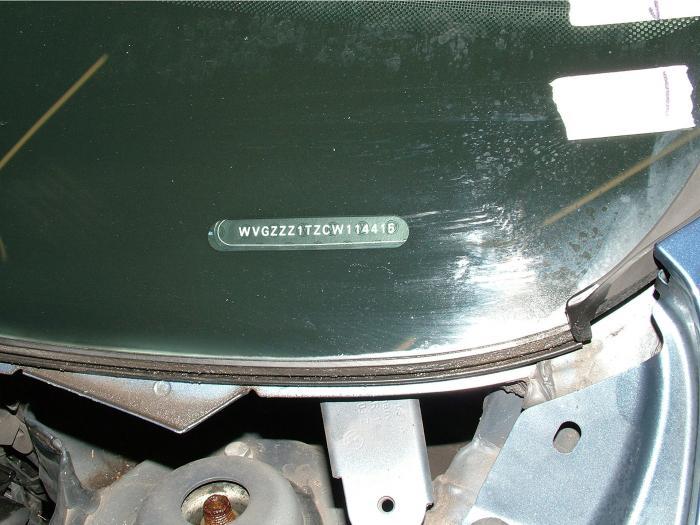 Windscreen rubber