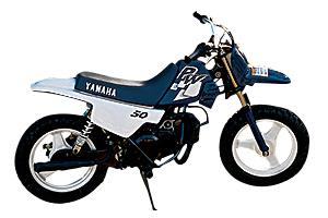Picture of Yamaha PW50
