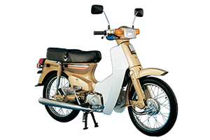 Picture of Honda Motorcycle C70