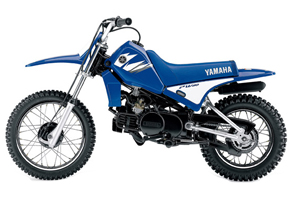 Picture of Yamaha PW80