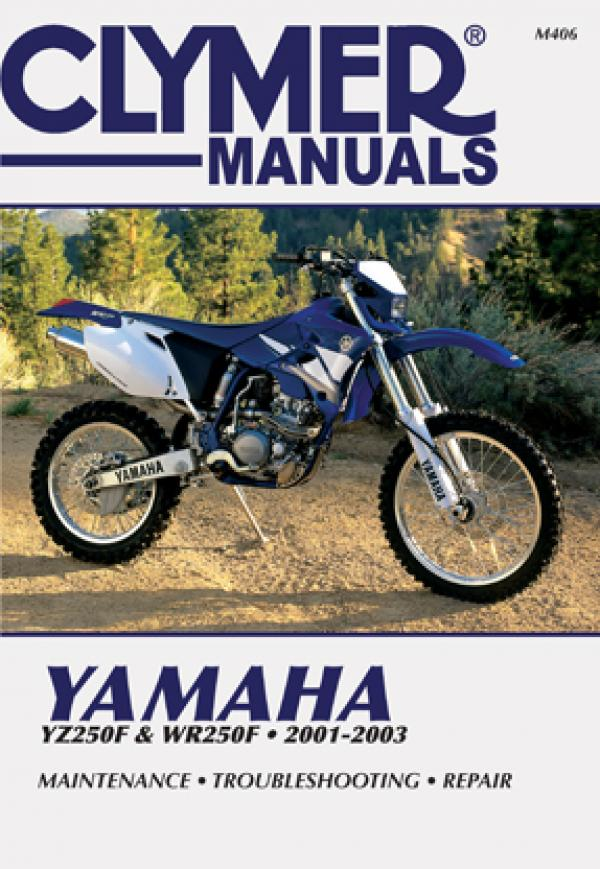 Picture of Yamaha WR250F