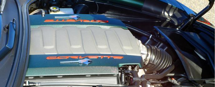 2016 Corvette Stingray Engine Cover