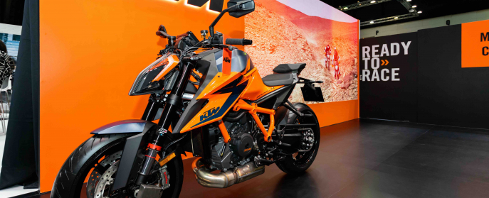 how much is a ktm superduke