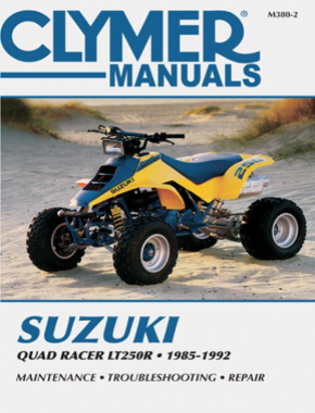 Suzuki Quad Racer LT250R ATV (1985-1992) Service Repair Manual