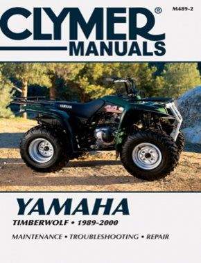 Yamaha Timberwolf ATV (1989-2000) Service Repair Manual