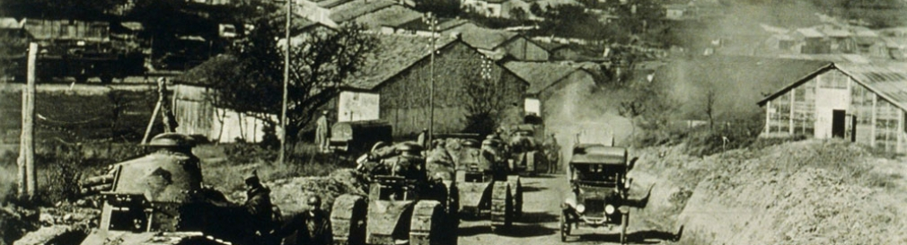 Renault FT Tanks and Model T Ford in France WWI