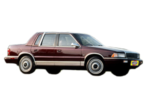 Chrysler LeBaron Landau