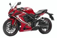 2019 Honda CBR650R red