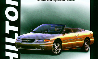 Chrysler Cirrus, Stratus, Sebring, Avenger, Breeze (1995-98) Chilton Repair Manual (USA)