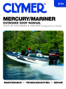Mercury Mariner 75-275 HP Two Stroke Outboards Includes Jet Drive Models (1994-1997) Service Repair Manual