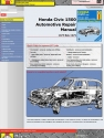 Honda Civic 1500 CVCC (75-79) Haynes Online Manual
