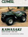 Kawasaki Bayou KLF400 ATV (1993-1999) Service Repair Manual