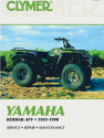 Yamaha Kodiak ATV (1993-1998) Service Repair Manual