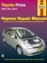Toyota Prius (01-12) Haynes Repair Manual